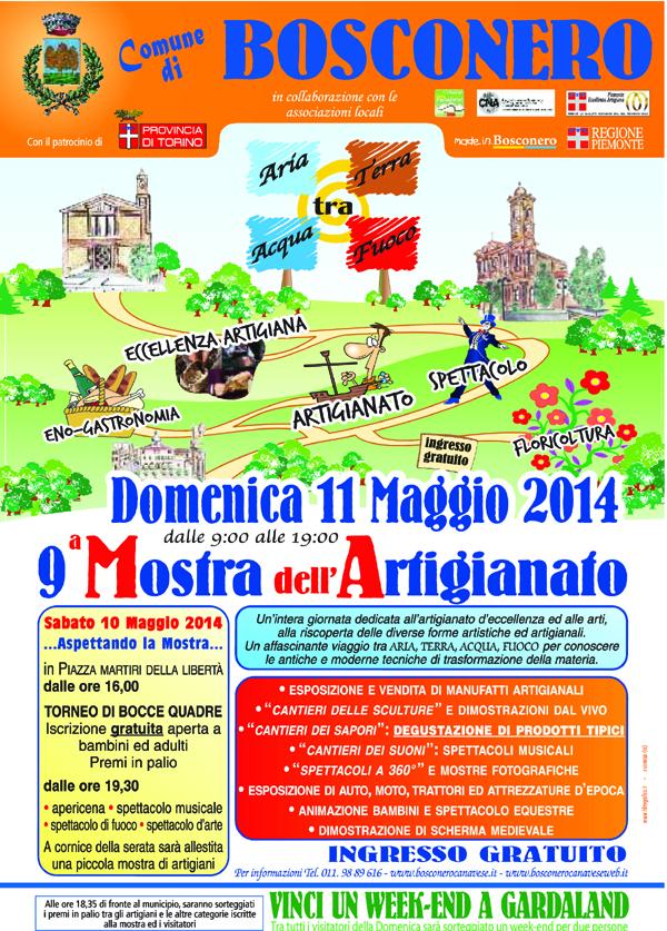 VolantinoMostra2014-1SD